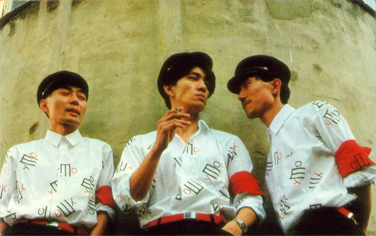 YellowMagicOrchestra